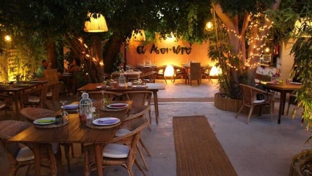 El Asombro Garden Grill